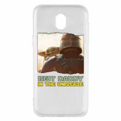 Чохол для Samsung J5 2017 Best daddy mandalorian