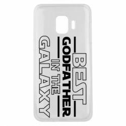Чохол для Samsung J2 Core Best godfather in the galaxy