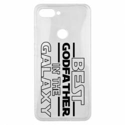 Чохол для Xiaomi Mi8 Lite Best godfather in the galaxy