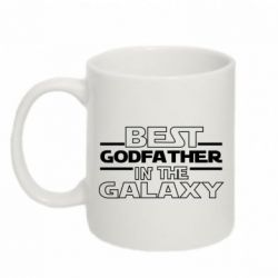 Кружка 320ml Best godfather in the galaxy