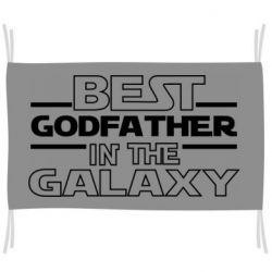 Прапор Best godfather in the galaxy