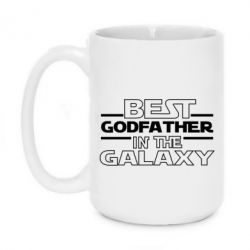 Кружка 420ml Best godfather in the galaxy