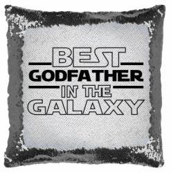 Подушка-хамелеон Best godfather in the galaxy