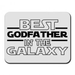 Килимок для миші Best godfather in the galaxy