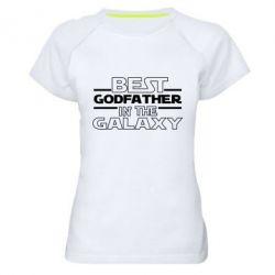 Жіноча спортивна футболка Best godfather in the galaxy