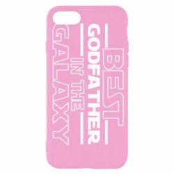 Чохол для iPhone 7 Best godfather in the galaxy