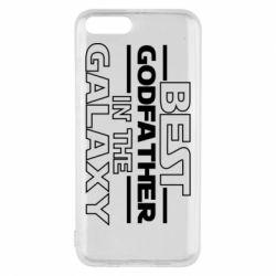 Чохол для Xiaomi Mi6 Best godfather in the galaxy