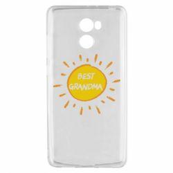 Чехол для Xiaomi Redmi 4 Best Grandma - FatLine