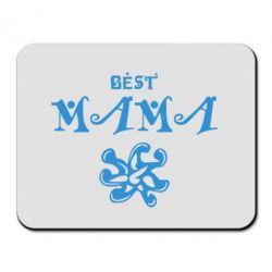 Коврик для мыши Best Mama - FatLine