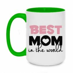 Кружка двоколірна 420ml Best mom