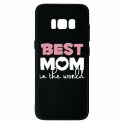 Чохол для Samsung S8 Best mom
