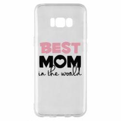 Чохол для Samsung S8+ Best mom
