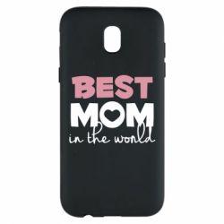 Чохол для Samsung J5 2017 Best mom