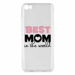 Чохол для Xiaomi Mi5/Mi5 Pro Best mom