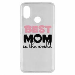 Чохол для Xiaomi Mi8 Best mom