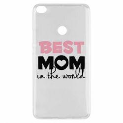 Чехол для Xiaomi Mi Max 2 Best mom