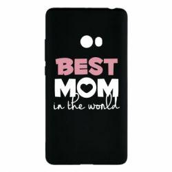 Чехол для Xiaomi Mi Note 2 Best mom