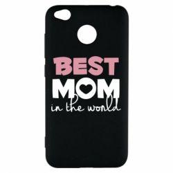 Чехол для Xiaomi Redmi 4x Best mom