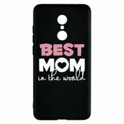 Чехол для Xiaomi Redmi 5 Best mom