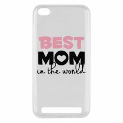 Чехол для Xiaomi Redmi 5a Best mom