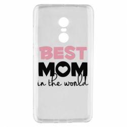 Чехол для Xiaomi Redmi Note 4 Best mom
