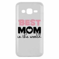 Чохол для Samsung J2 2015 Best mom