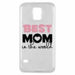 Чохол для Samsung S5 Best mom