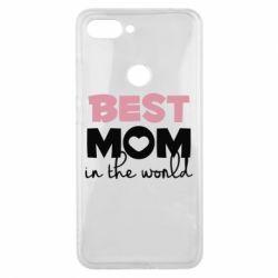 Чохол для Xiaomi Mi8 Lite Best mom