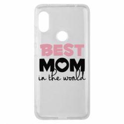 Чехол для Xiaomi Redmi Note 6 Pro Best mom