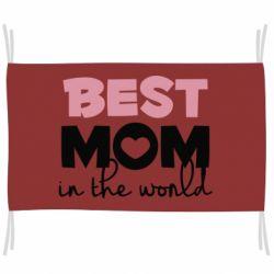 Прапор Best mom
