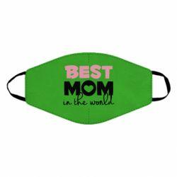 Маска для обличчя Best mom