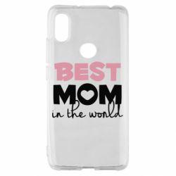 Чехол для Xiaomi Redmi S2 Best mom
