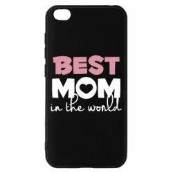 Чехол для Xiaomi Redmi Go Best mom