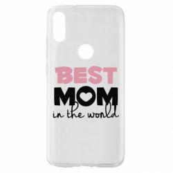 Чохол для Xiaomi Mi Play Best mom