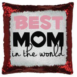 Подушка-хамелеон Best mom