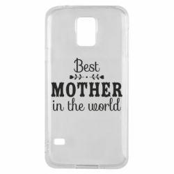 Чохол для Samsung S5 Best mother in the world