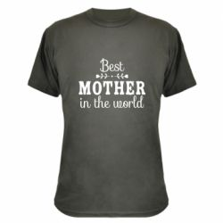 Камуфляжна футболка Best mother in the world