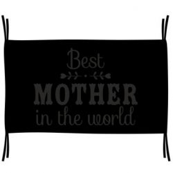 Прапор Best mother in the world