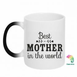 Кружка-хамелеон Best mother in the world