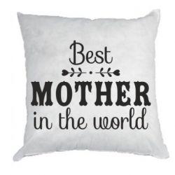 Подушка Best mother in the world