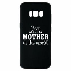 Чохол для Samsung S8 Best mother in the world