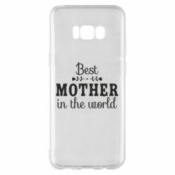 Чохол для Samsung S8+ Best mother in the world