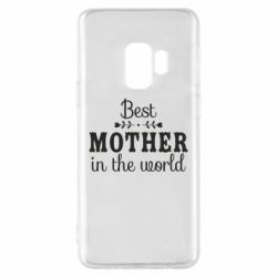 Чохол для Samsung S9 Best mother in the world
