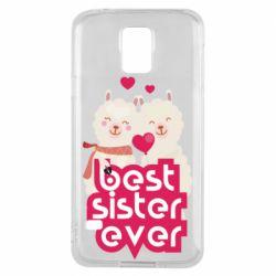 Чохол для Samsung S5 Best sister ever
