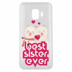 Чохол для Samsung J2 Core Best sister ever