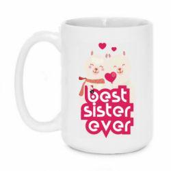 Кружка 420ml Best sister ever