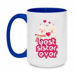 Кружка двоколірна 420ml Best sister ever