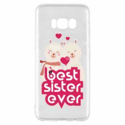 Чохол для Samsung S8 Best sister ever