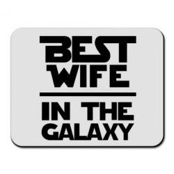 Коврик для мыши Best wife in the Galaxy