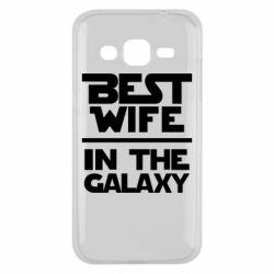 Чехол для Samsung J2 2015 Best wife in the Galaxy